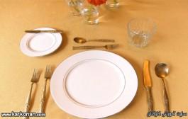 آداب غذا خوردن در مهمانی های رسمی (قسمت اول)