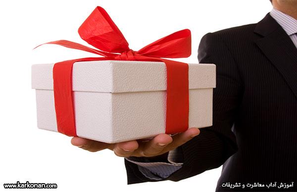 آداب هدیه دادن و هدیه گرفتن در محل کار