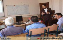 آموزش شرح وظایف خدمتگزار(خدمتکار) یا سرایدار مدرسه، مدارس