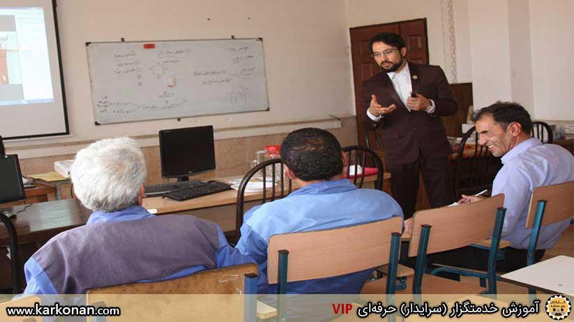 آموزش-شرح-وظایف-خدمتگزار-مدرسه-،-سرایدار-مدرسه،-خدمتکار-مدرسه