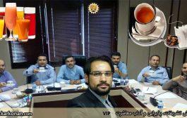 آموزش پذیرایی نوشیدنی آبدارچیان و نیروهای خدماتی VIP - اصول و نحوه