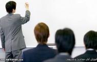 آموزش کارکنان 2: اصل تشابه در آموزش کارکنان