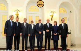 تشریفات دیپلماتیک (دیپلماسی) چیست ؟ معنی و تعریف دیپلماسی