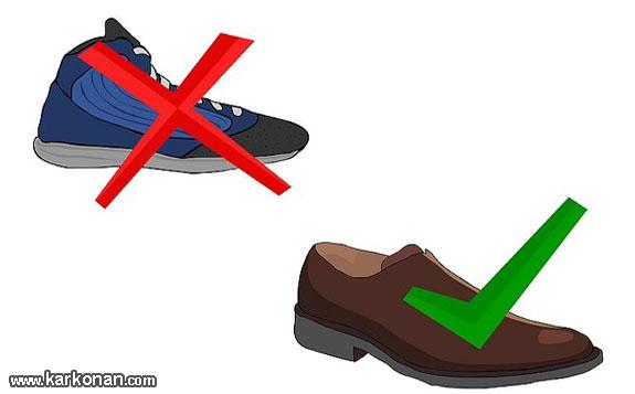نوع-کفش-کارمندان