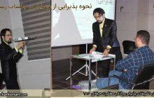 پذیرایی از مهمان رسمی در جلسات - اصول، نحوه و آداب پذیرایی رسمی