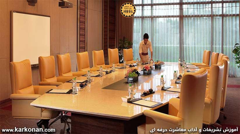 پذیرایی از مهمان رسمی در جلسات (اصول، نحوه و آداب پذیرایی رسمی)