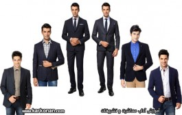 در محیط کار چگونه لباس بپوشیم؟ (آداب لباس پوشیدن)