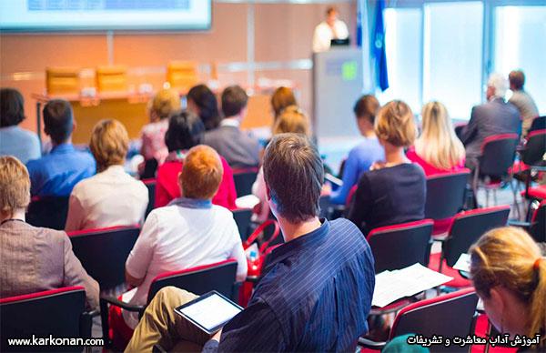 مدرس و کلاس آموزش تشریفات و آداب معاشرت