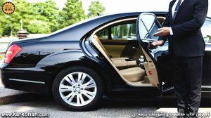 شرح وظایف راننده تشریفات