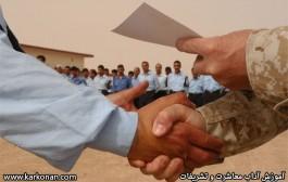 آداب و نحوه دست دادن _ چگونه دست بدهیم؟